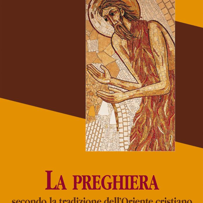 """Copertina del libro """"La preghiera"""""""