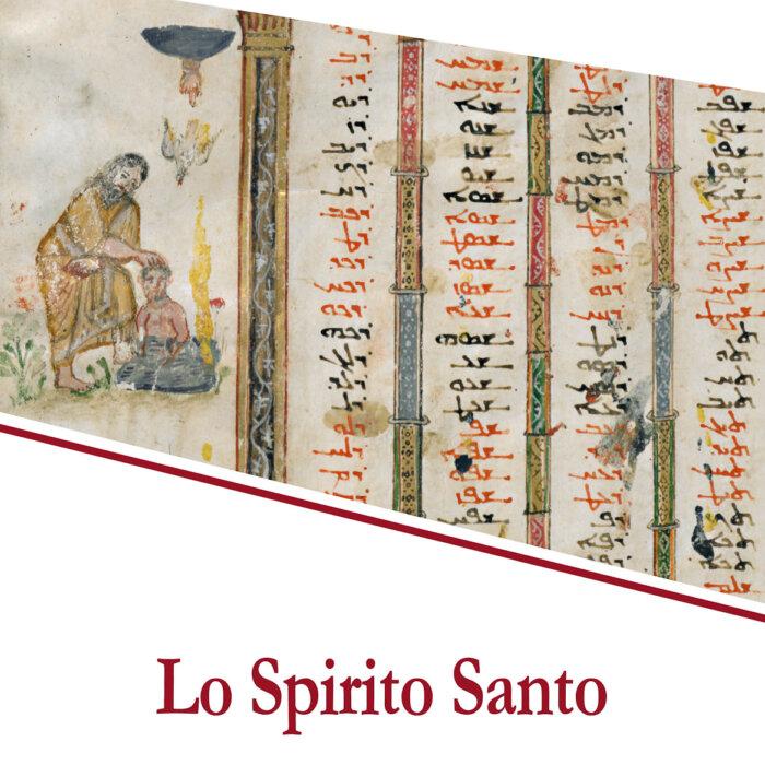 """Copertina del libro """"Lo Spirito Santo nella tradizione siriaca"""""""