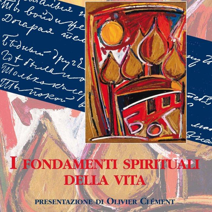 """Copertina del libro """"I fondamenti spirituali della vita"""" di Vladimir S. Solov'ëv"""