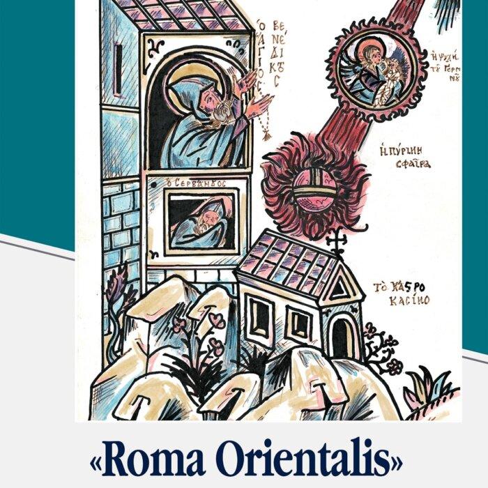 """Copertina del libro """"Roma Orientalis"""""""